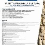 """Anche la Camera di commercio di Messina aderisce alla prima """"Settimana della Cultura"""""""