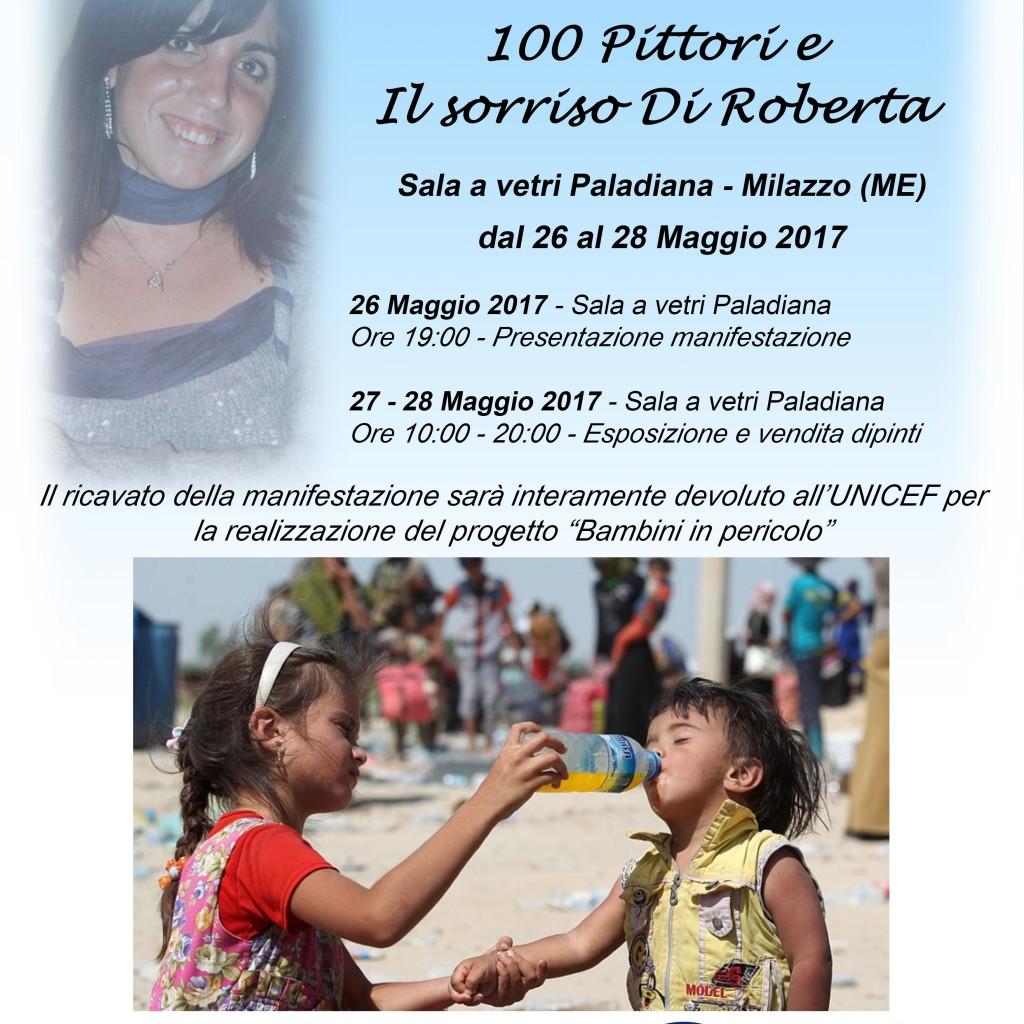 """Il sorriso di Roberta per l'UNICEF – Progetto """"Bambini in pericolo"""""""