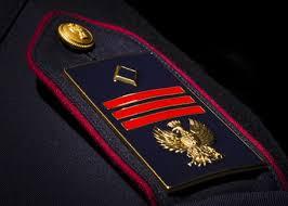 Roma, cerimonia ufficiale di presentazione dei nuovi distintivi di qualifica della Polizia di Stato