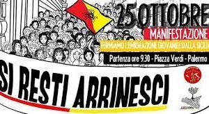 """Campagna """"Si resti, arrinesci"""", Amministrazione promuove incontro il 24 a palazzo D'Amico"""