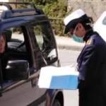 """Csa: """"Richiesta screening accertamento Covid-19 personale Polizia Locale di Messina"""""""